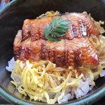 四季彩 - 天婦羅御膳のミニ鰻丼
