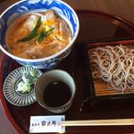 蕎麦や 銀次郎 - かつ丼セット=1080円 (ざるそば 小)