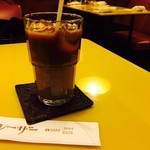 シーザー - アイスコーヒーでひと呼吸!
