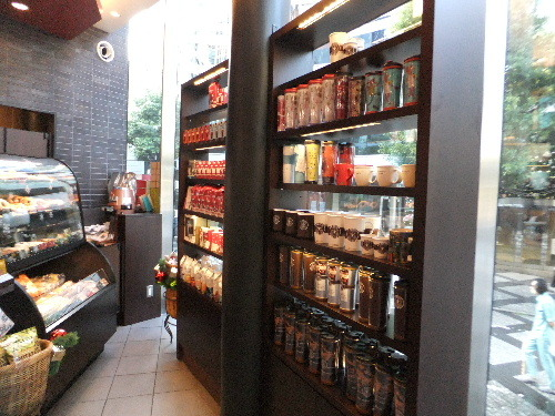 スターバックスコーヒー 日比谷シャンテ店
