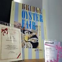OZmallアワードレストラン部門口コミランキング1位受賞!