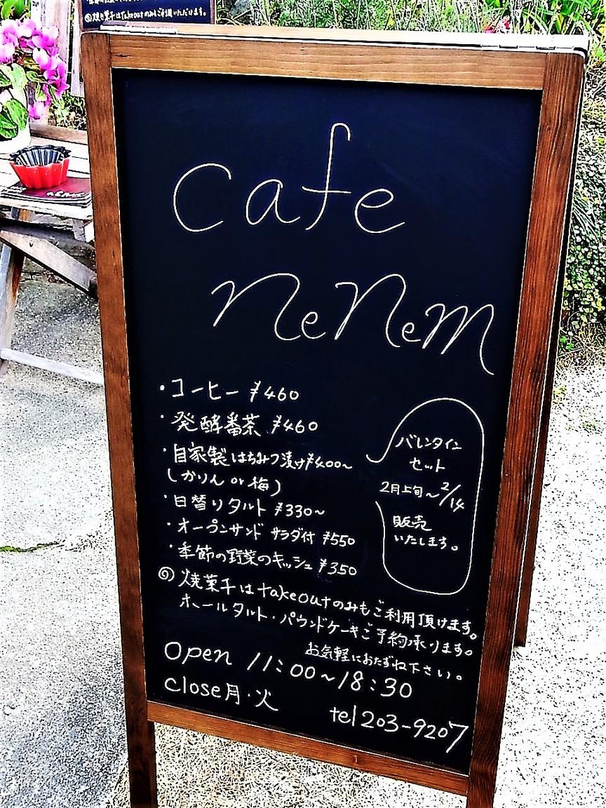 cafe nenem