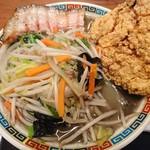 丹行味素 - 2017年2月 特大がっつりタン麺 1140円