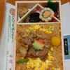 駅弁屋 祭 - 料理写真:鶏めし弁当(中身)