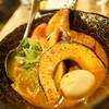 古倉庫伊太利亜酒場 奥芝ール - 料理写真:チキンアフミカートカリーの宴