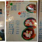 ニューきらく家 - メニュー。ニューきらく家(与謝郡与謝野町)食彩品館.jp撮影