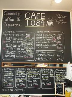 Cafe1084