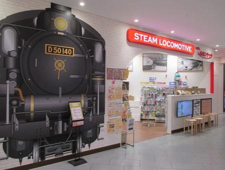 鉄道カフェ スチームロコモティブ イオンモールKYOTO店