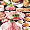 串よし - 料理写真:『赤から鍋コース』全11品 お一人様2,980円+税