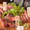 肉×ワイン 大衆ビストロ torotto - メイン写真: