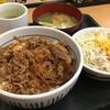 なか卯 - 料理写真:初めてのなか卯!牛丼だけ安いんだね。甘めの牛丼!味噌汁が油揚げとなめこと葱でちゃんとしててすごいなー!と思いました。