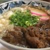 山本うどん店 - 料理写真:肉うどん@650