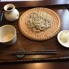 そばのもん - 料理写真:二種盛りせいろ(1100円)