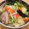 函館らーめん 汐のや - 料理写真:野菜タンメン@800円