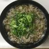 天政 - 料理写真:肉うどん