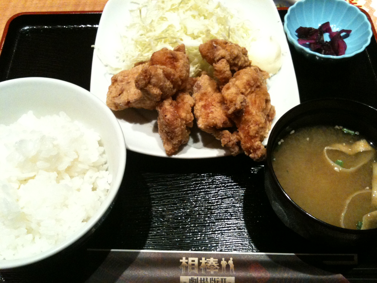 魚民 JR栃木駅店