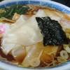 福港 - 料理写真:ワンタンめん(半)ハーフでもかなりあります。