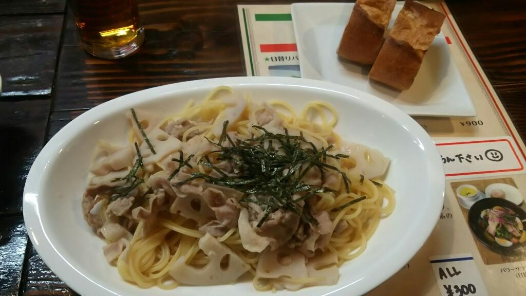 イタリアン食堂 Padre