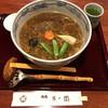 旭庵 甚五郎 - 料理写真:極楽醤油そば 900円
