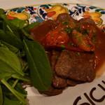 カンティーナ シチリアーナ トゥット イル マーレ - 和牛もも肉のスカロッピーネ