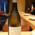 沼田 - 白ワインボトルで