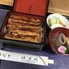 うなぎ はせ川 - 料理写真: