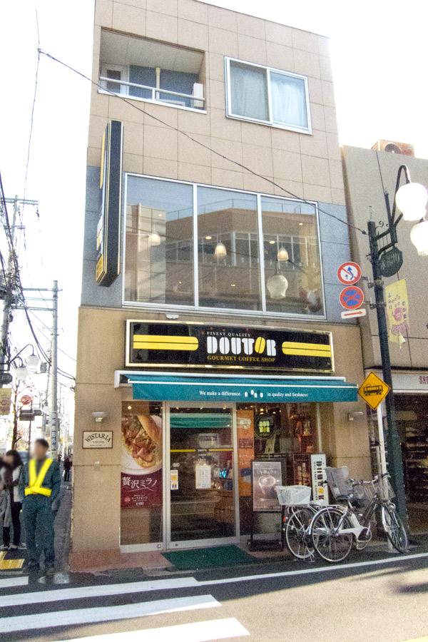 ドトールコーヒーショップ 永福町店
