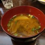 欧風料理 もん - 味噌汁