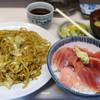 角常食堂 - 料理写真:ミニ鉄火丼とやさい焼きそばのセット 800円