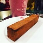 アンティコカフェ アルアビス - チョコラータ
