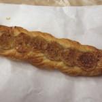 ボン・ボランテ - バナナのクロワッサン
