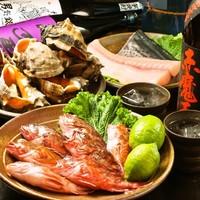 全国各地よりお取り寄せ★新鮮!!鮮魚