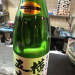 なべいち - 横山 五十