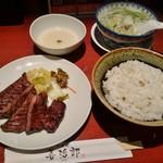たんや 善治郎 - 牛たん定食(3枚/とろろ)1,620円