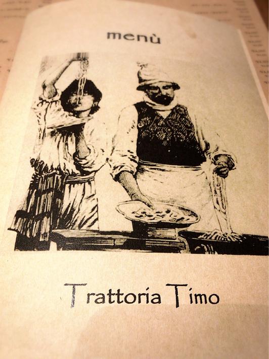トラットリア ティモ