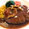 フランス飯屋 ア・ラ・山田亭 - 料理写真:ハンバーグ 柔らかくて美味しい!