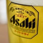 アッポーの新時代 - 生ビール