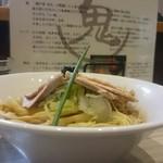 つくばらーめん 鬼者語 - 黄金中華蕎麦