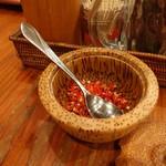 タン・カフェ - トウガラシ