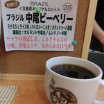 豆香房 - 中尾ピーベリーM230円