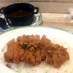 キュイエール - 湘南ポーク ロース肉のカツカレー