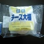 倉島乳業 - 料理写真: