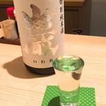 プラットスタンド 酛 - 群馬県 高井酒造 巌 特別純米