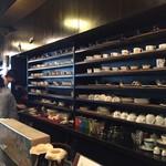 古瀬戸珈琲店 - コーヒーカップたち