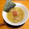 ラーメンひふみ - 料理写真:ひふみの塩