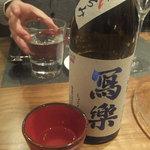 ぺるどま。 - 外で日本酒を飲むときはお水も一緒にね