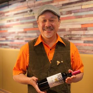 一般定価+999円は当店のワイン価格です。