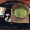 岩井屋 - 料理写真:抹茶セット 800円