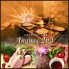 イタリアンリゾート個室 Ananas 2nd - その他写真: