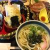 手打ちうどん こはる日和 - 料理写真: